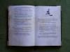 hogwarts_address_book_09