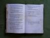 hogwarts_address_book_07